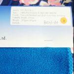εργοστάσιο Κίνας 100% πολυεστέρα fleece αντι-στατικό χειροποίητο ύφασμα σακάκι